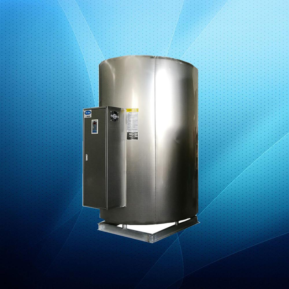 储水量3000升  3吨   10千瓦中央热水器   电热水炉