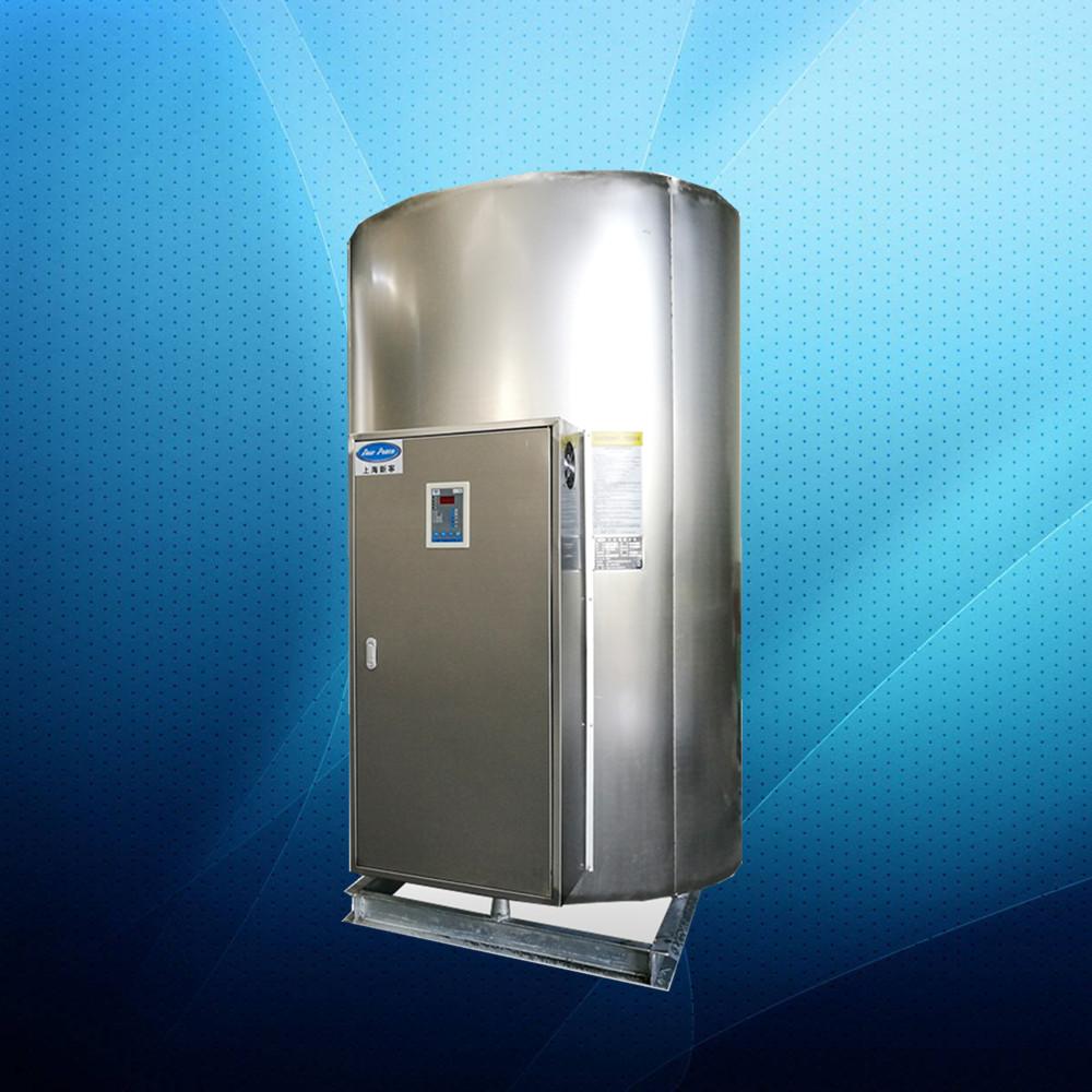 容积3吨  3000L  9kw商用热水器  电热水炉