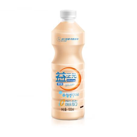 益正元1.25升乳酸菌饮料透明瓶招商 2