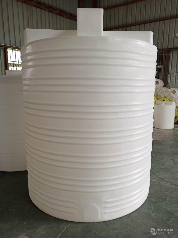 2立方PE加药桶 絮凝剂搅拌罐
