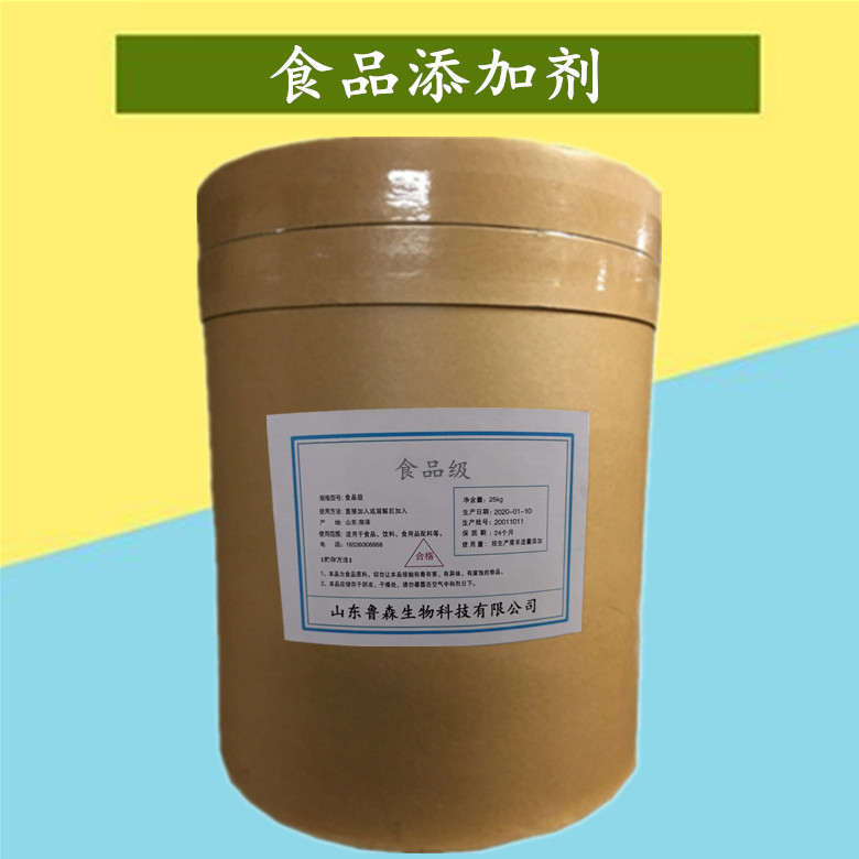 DL-酒石酸 厂家供应