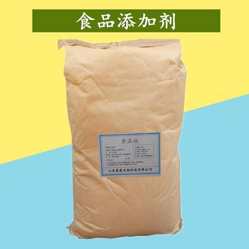 鲁森酒石酸钾钠生产厂家