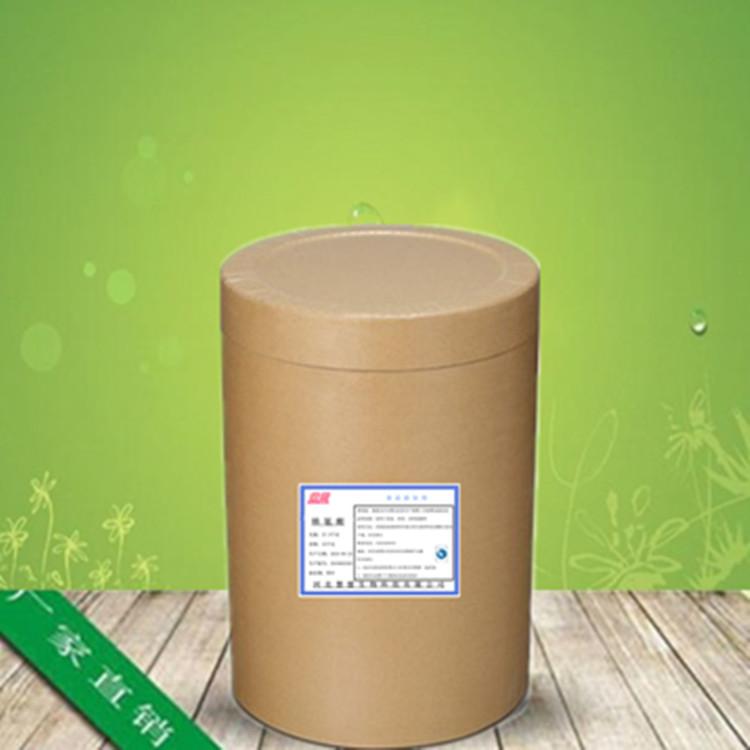 厂家直销植酸钠食品级 植酸钠生产厂商
