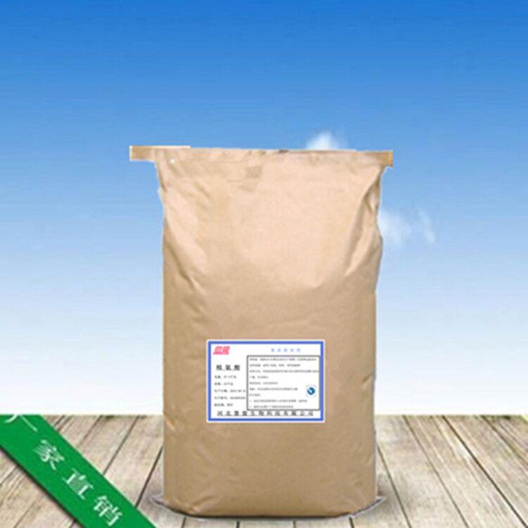 食品级磷酸三钙,厂家直销,25公斤起订