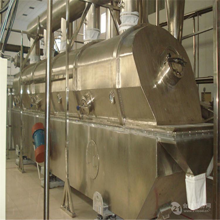 振动流化床干燥机,直线流化床干燥机-圣尔灵干燥