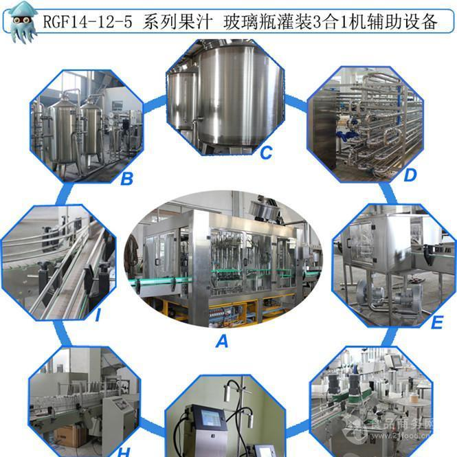 厂家自产自销矿泉水灌装机