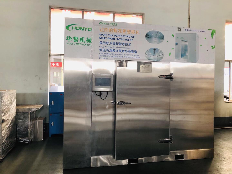 冻肉牛羊肉低温高湿解冻机缓化设备