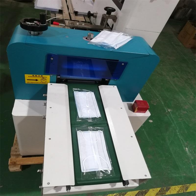 全自动枕式消毒片自动包装机 注射器包装机