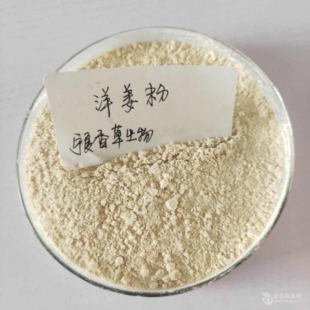 洋姜粉供应厂家 宁夏洋姜纯粉价格 菊芋粉批发