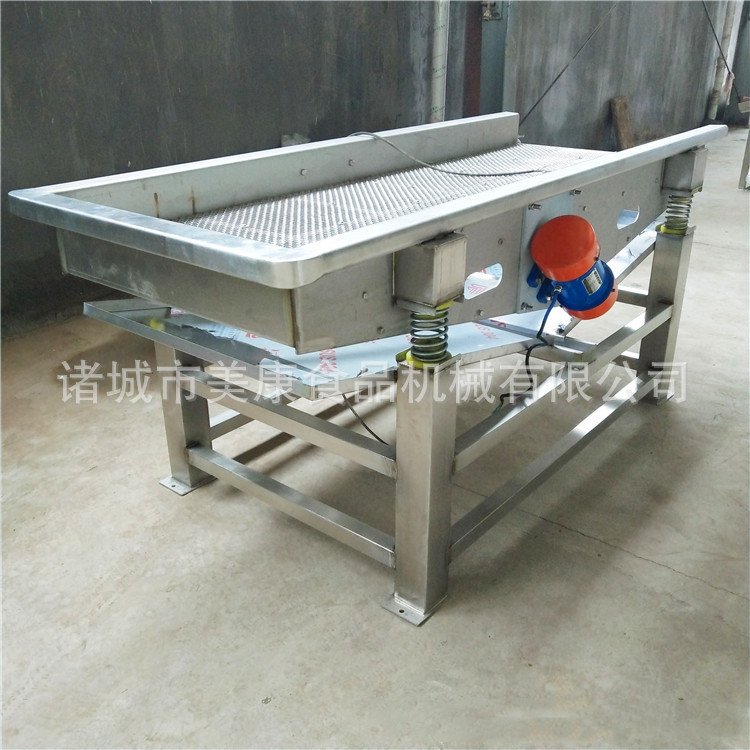 全自动净菜加工清洗切割流水线 蔬菜振动沥水除水机出口设备