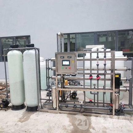 黄山纯水设备厂家|电镀工业反渗透水处理设备|安徽达方环保