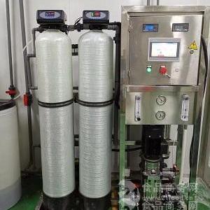 南京纯水设备|安徽达方环保|工业反渗透水处理设备