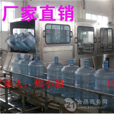 600桶大桶純凈水生產線