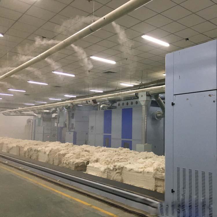 纺织车间加湿器厂家