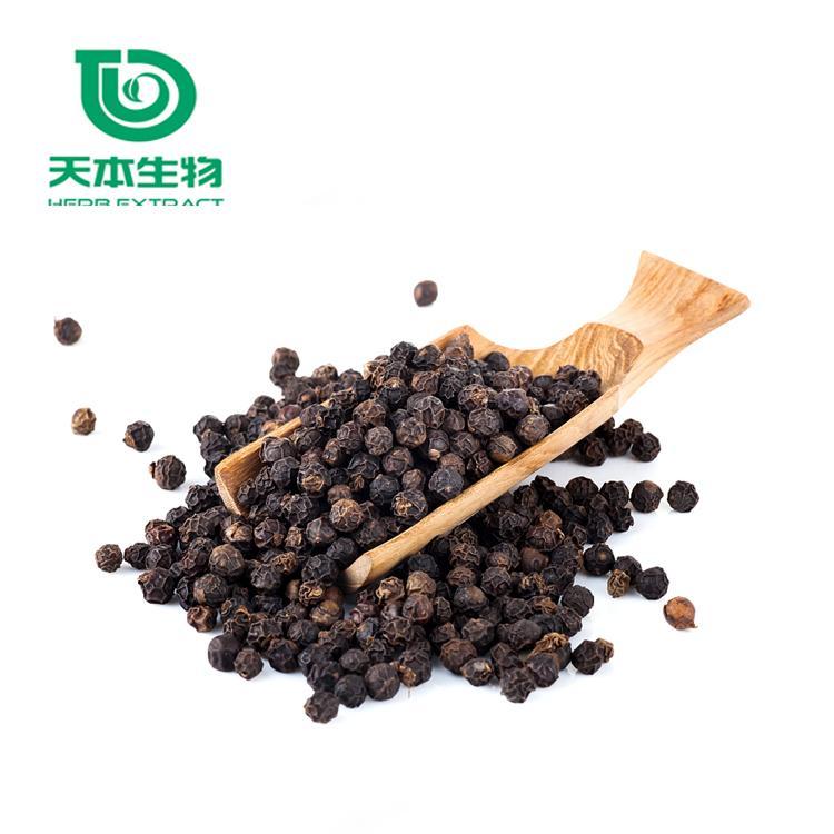 黑胡椒提取物 胡椒碱98% 94-62-2 现货包邮