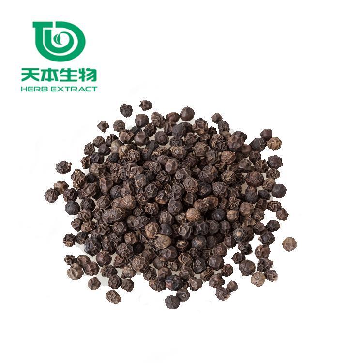 黑胡椒提取物 规格20:1 胡椒碱粉末