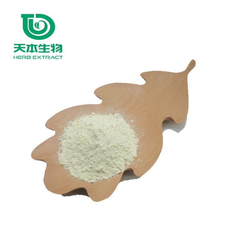 胡椒碱物性参数及储存条件