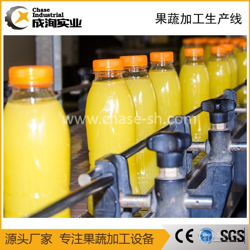 全自动果汁果酒饮料生产处理设备