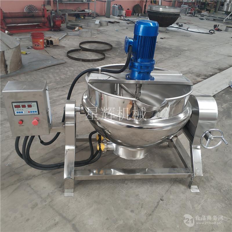 电加热搅拌夹层锅 自动凉粉搅拌机器
