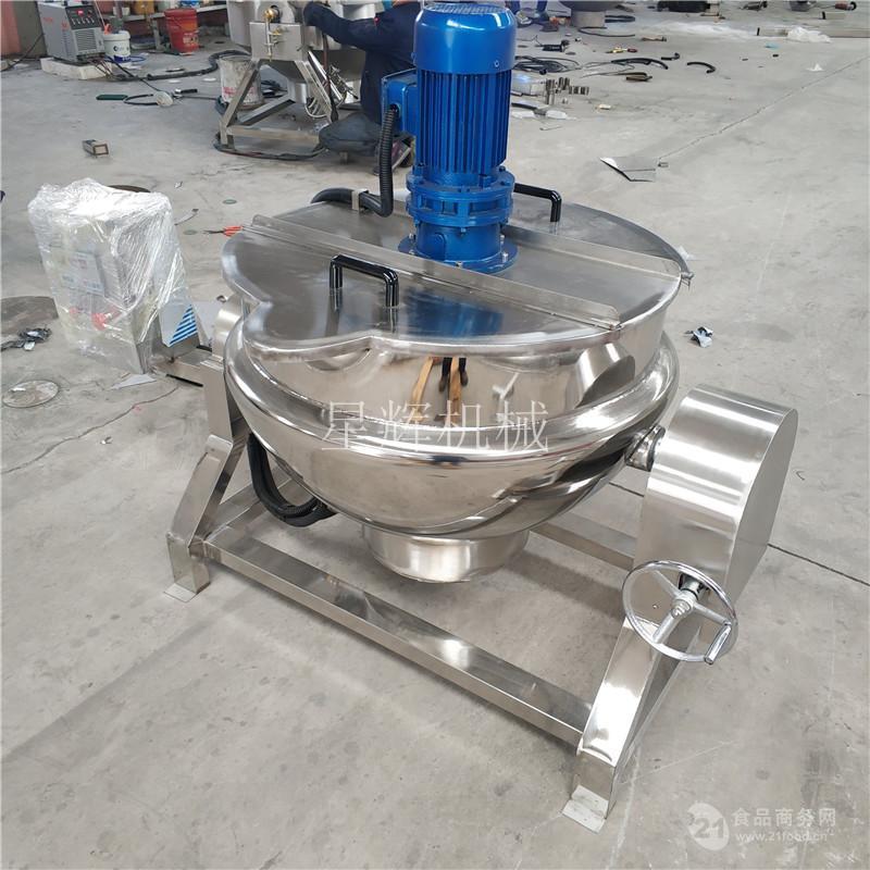 电加热夹层锅 自动凉粉搅拌锅 火锅底料炒料机自动熬酱锅