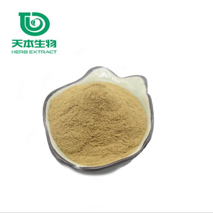 蛇床子素20%  蛇床籽粉