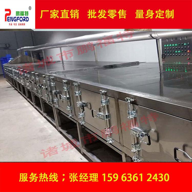 山东PFT-2000红薯烘烤设备