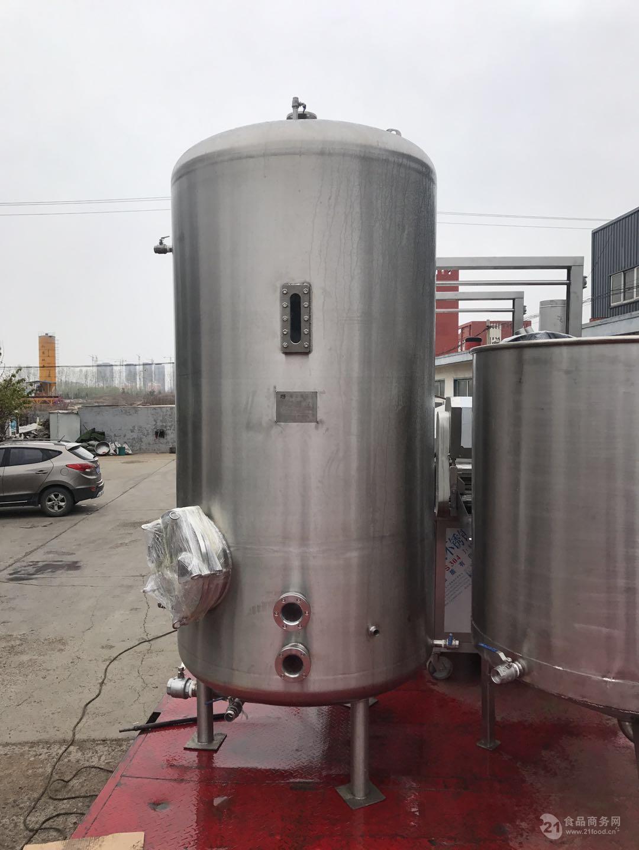 真空加热水循环过滤系统