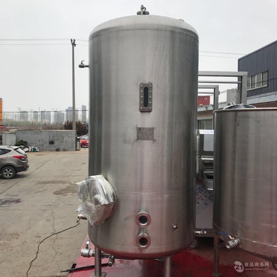 宜福达真空水循环洗油机