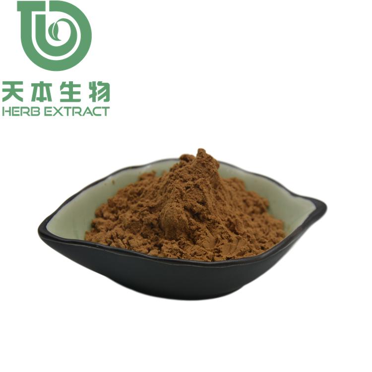 酸枣仁提取物 皂甙2UV