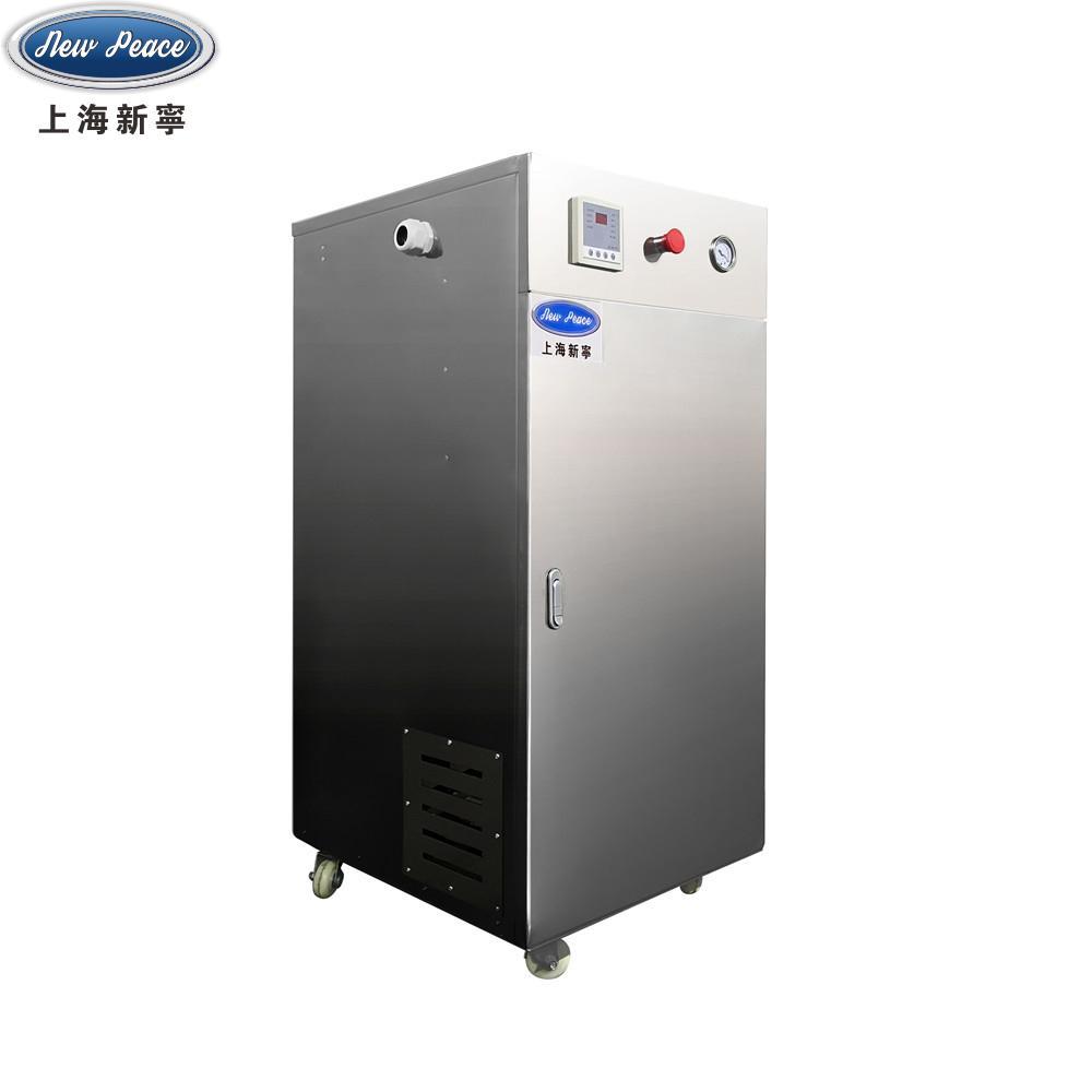 食堂饭店蒸煮配套自动48千瓦小型蒸汽锅炉电蒸汽发生器