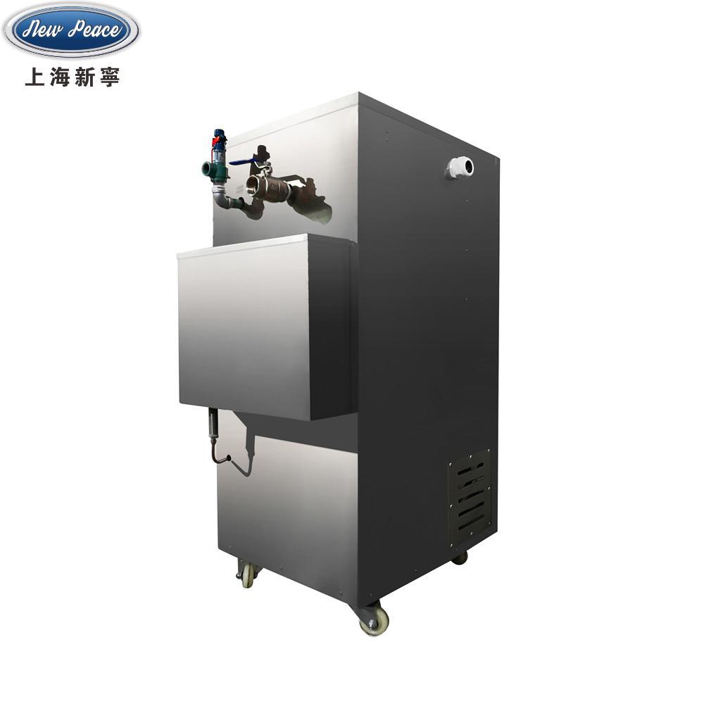 工厂直销食堂用全自动智能环保30KW电锅炉 电蒸汽发生器