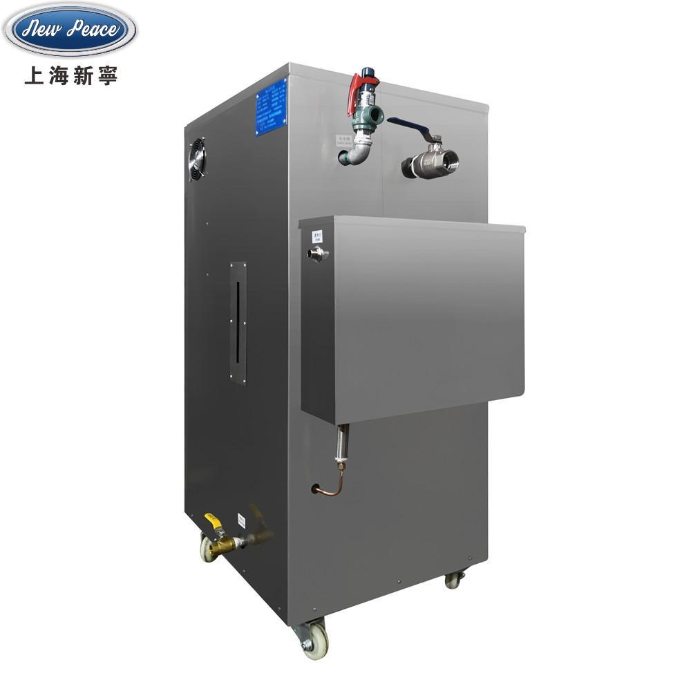 食堂饭蒸煮配套节能24千瓦锅炉自动蒸汽锅炉电蒸汽发生器