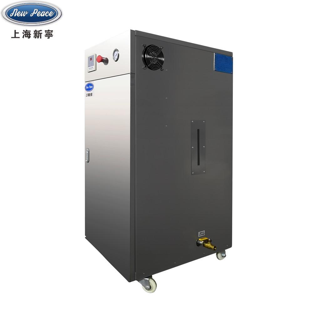 厂家直销9KW全自动电热蒸炉馒头机蒸包锅炉电蒸汽锅炉