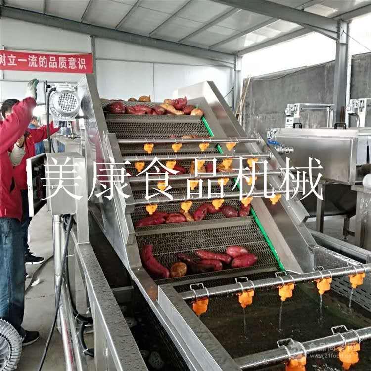 供应全自动红薯清洗机 冰烤薯深加工清洗流水线大产量制造商