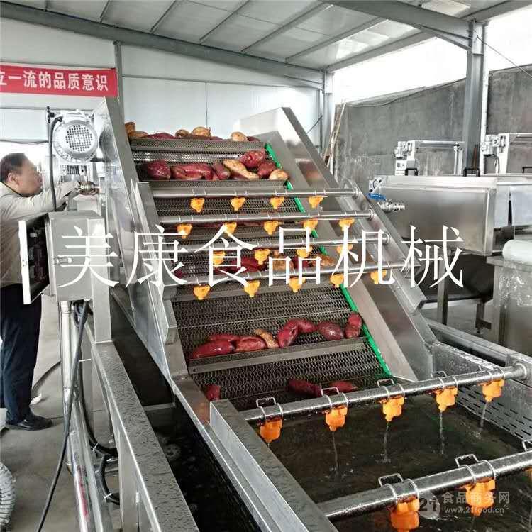 新品红薯干深加工清洗流水线 浸泡式番薯冲洗泥沙机器实惠