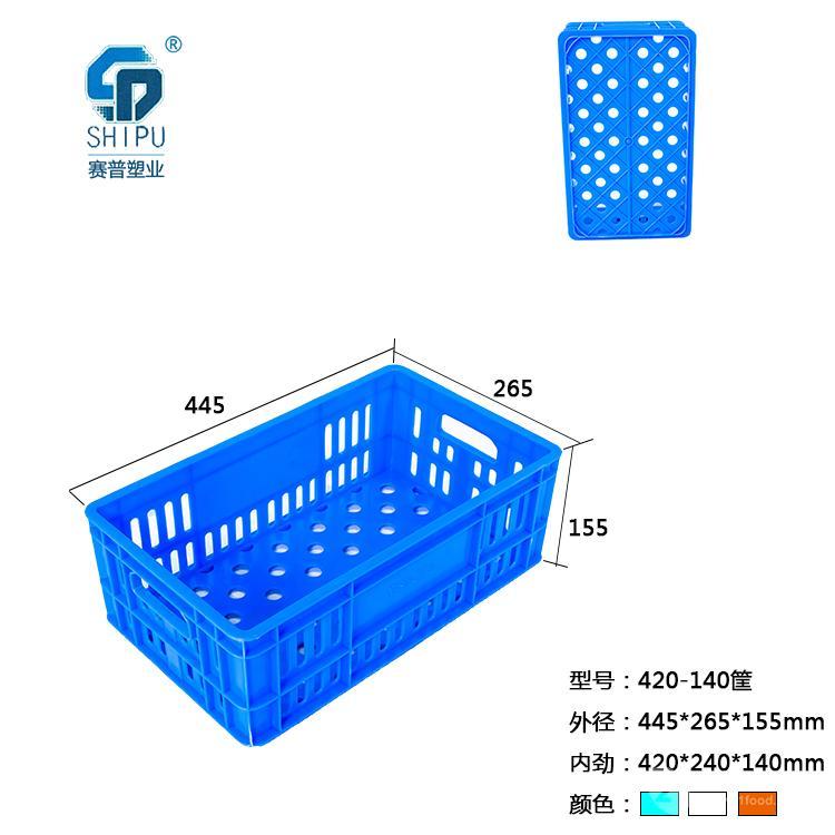 四川塑料菜箩蔬菜框厂家