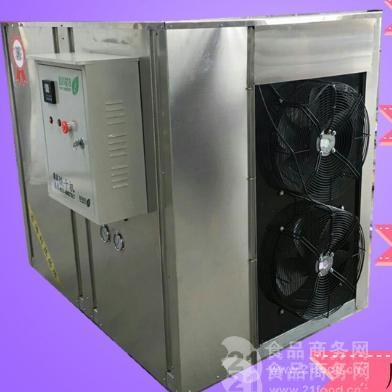 白术热泵烘干机