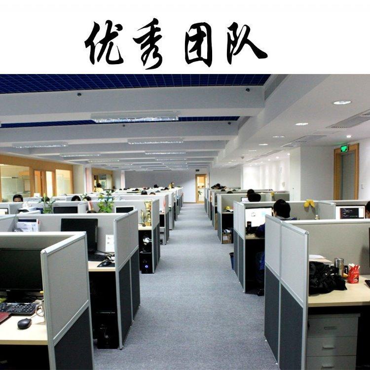 上海即景生物科技有限公司