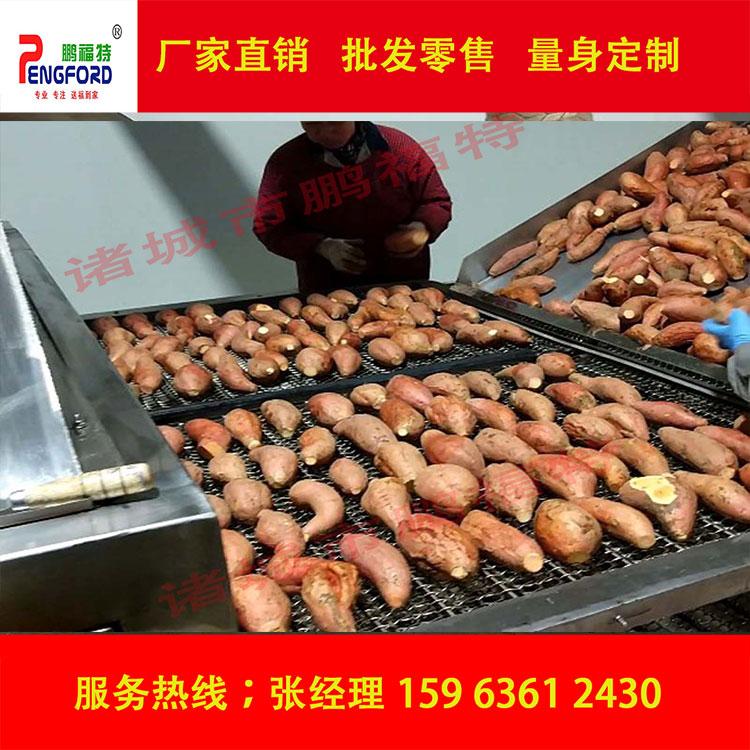山东红薯烘烤设备 大型红薯烘烤线 烤红薯机器