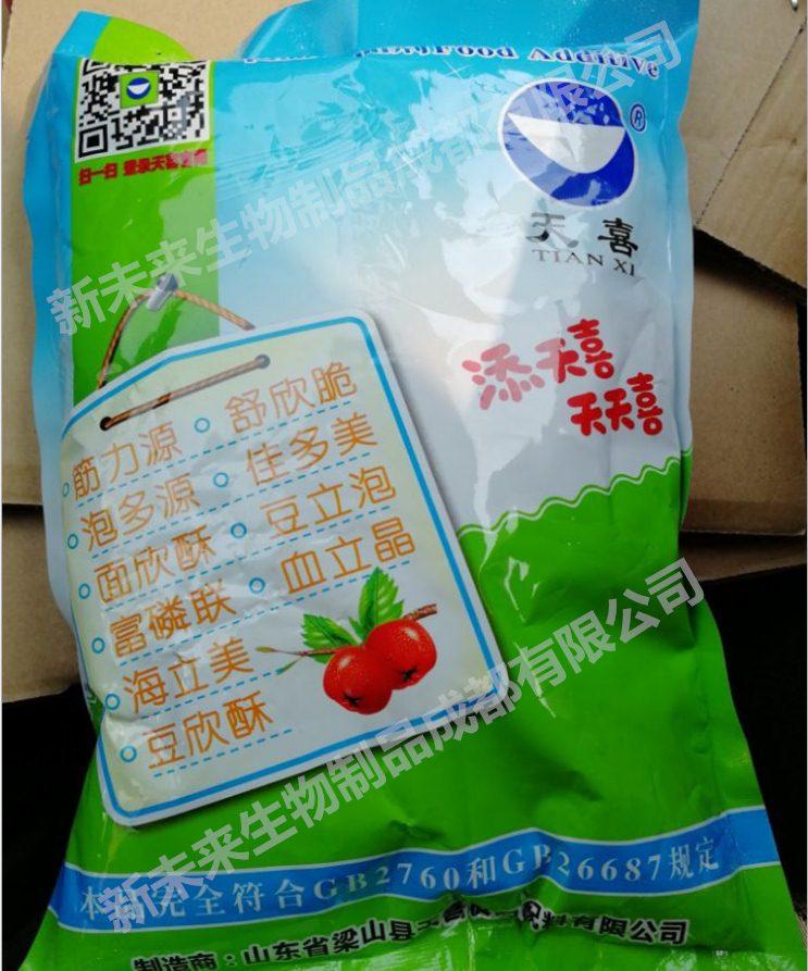 天喜牌舒欣脆A型  舒欣脆牌复配加工坚果与籽类稳定膨松剂