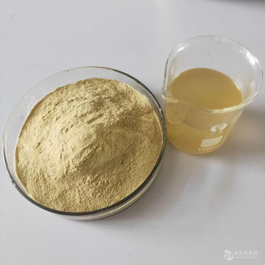 藜麦提取物厂家包邮  藜麦蛋白粉价格  藜麦浓缩粉产地直销