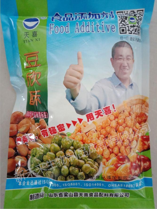 天喜牌豆欣酥D 油炸蚕豆豌豆黄豆黄金豆等熟制坚果与籽类