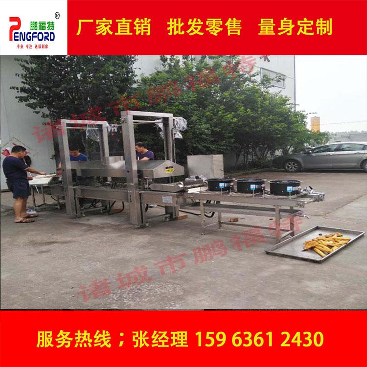 电加热油条油炸锅 速冻油条油炸锅 油条生产线