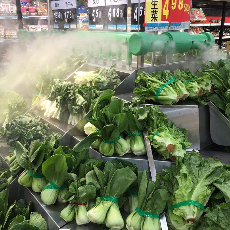 超市蔬菜架喷雾的设备