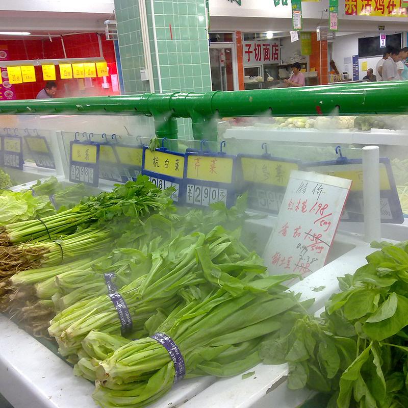 蔬菜保鲜之超声波加湿器