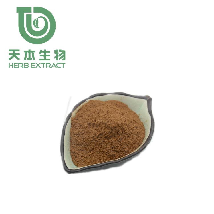 刺蒺藜提取物 刺蒺藜皂甙90%UV