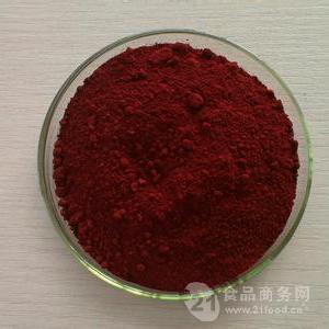 食品级诱惑红(25956-17-6)