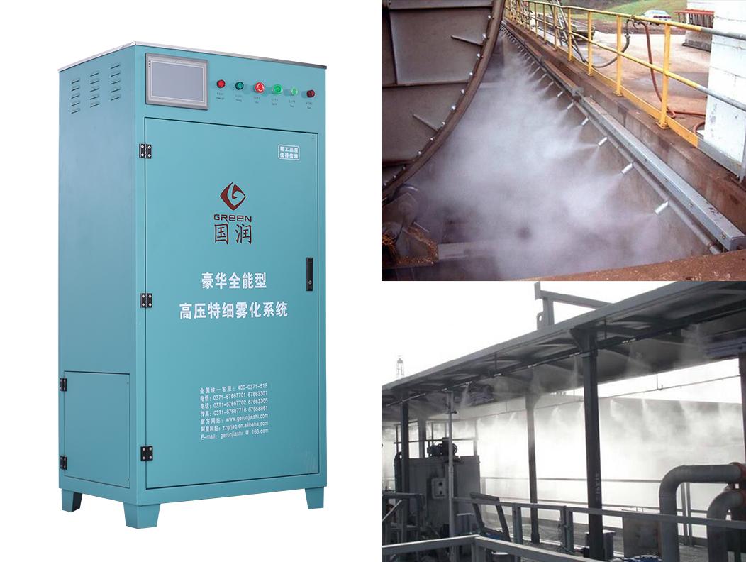 高压降尘喷雾装置