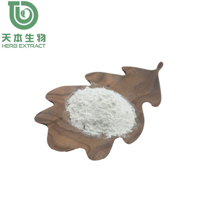 和厚朴酚99%  木兰醇厚朴提取物  川朴根皮