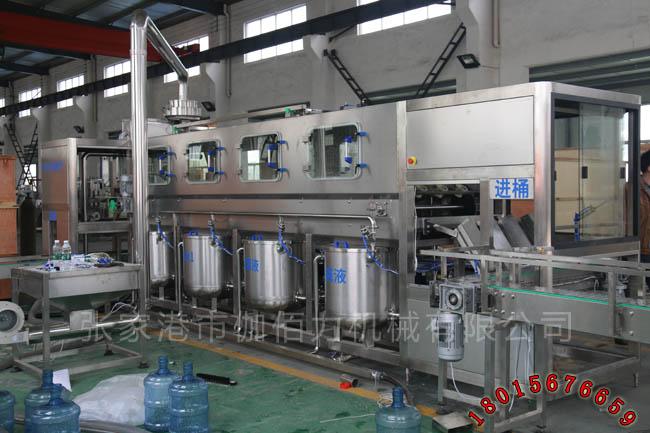 瓶装纯净水灌装设备-净化水处理装置